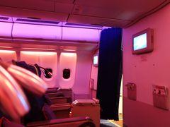 香港航空 HX767 ビジネスクラス編 香港 → バンコク