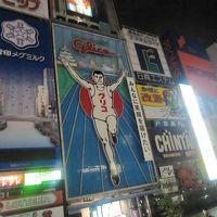 第7回世界のファーストクラスビジネスクラス公式オフ会レポート ~大阪の街で粉まみれになるのか!の巻~
