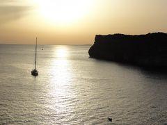 メノルカ島 6 - Cova D'en Xoroi