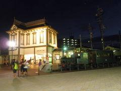 120902-05 四国・九州 夏の18切符旅(6)1日目-5 道後温泉椿の湯