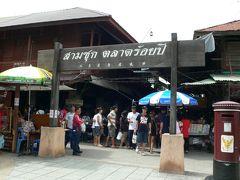 スパンブリー100年市場:レトロ喫茶と粽に鴨焼き。タイと中華の融合です。