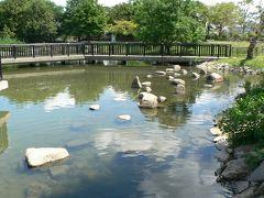 日本の旅 関西を歩く 兵庫県伊丹市の昆陽池公園(こやいけこうえん)周辺