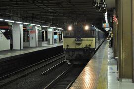 2012年8・9月北海道・東北鉄道旅行8(寝台特急あけぼの号)