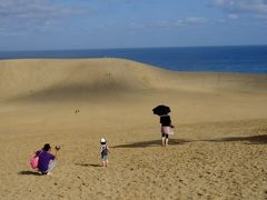 西日本 ジグザグ海の旅② 鳥取砂丘編 (日本海、砂の美術館、馬の背)