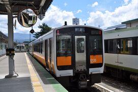 2012年8・9月北海道・東北鉄道旅行11(山形駅から米沢駅経由今泉駅へ)