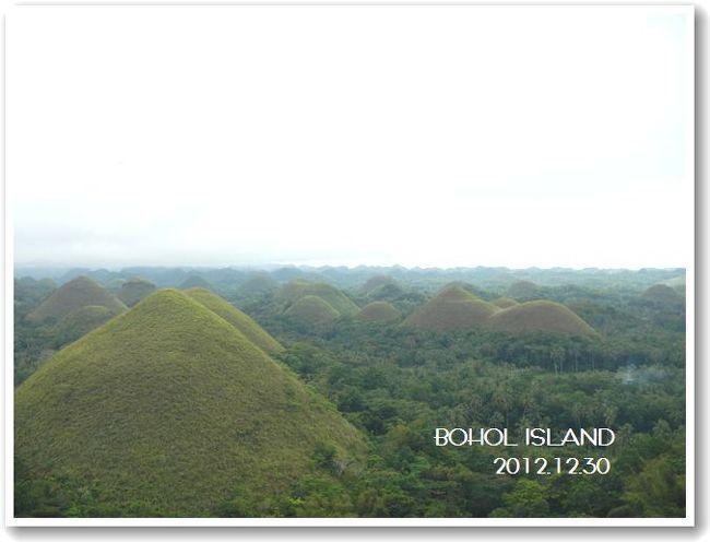 陽気なフィリピン☆3日目 *ボホール島*