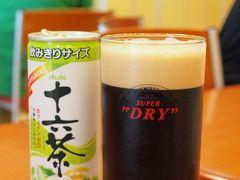 アサヒビール名古屋工場見学で出来立てビールを味わう 味噌煮込みうどんと動物和菓子も味わおう♪