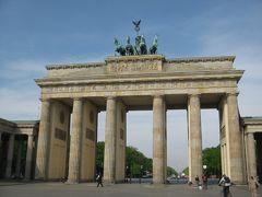 2012 ドイツの旅・その1 ~ベルリンへ行く~