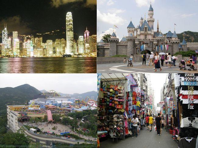 ボラカイ夢売り案内人という事で、ボラカイ島だけの<br /><br />旅行記を投稿していましたが、夏休みを利用して、<br /><br />娘と息子がフィリピンに遊びに来るということから、<br /><br />急遽香港の旅を思いつき、フォートラベルの会員の<br /><br />皆さんからアドバイスを頂き、<br /><br />今回はフィリピン以外の8月20日から8月22日と<br /><br />9月12日から15日、10月9日から13日、<br /><br />10月17日から20日と癖になって連続香港の<br /><br />旅行記を投稿することが出来ました。<br /><br />フィリピンには既に27年と言う経験があるので<br /><br />何も不安はありませんが、<br /><br />今回は初めて行く国。。。香港! <br /><br />そんな私が、私と同じ気持ちの初香港を予定されている方に、<br /><br />「初心者が語る、初心者向け香港の旅」として、<br /><br />観光先別にいくつかに分けて紹介していきます。<br /><br />最初のその1は、空港から市街地へ行き方を紹介します!<br /><br />空港から市街地への行き方は、電車、バス、タクシー!<br /><br />「エアポート・エクスプレスに乗ってみたい!」<br /><br />「2階建てバスに乗ってみたい!」<br /><br />「タクシーに乗ってみたい!」と好みは色々!<br /><br />