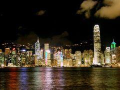 初心者が語る、初心者用香港の旅 (その3 シンフォニー・オブ・ライツ編)