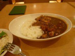 横須賀の旅行記
