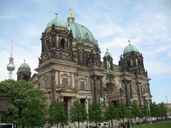 2012 ドイツの旅・その5 ~ベルリンを見る3~