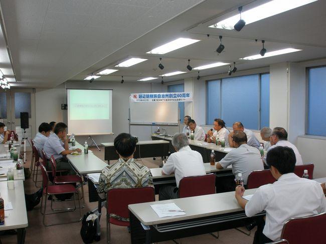 2012年9月20日(木)表参道にある新潟館ネスパスにて延辺朝鮮族自治州60周年を祝う東京の集いが開催されました。参加者は45名でした。この集まりは延辺日中文化交流センターとNEANETが合同で企画したものです。 enyasuも参加、お手伝いしてきました!!<br /><br />日時:平成24年9月20日(木)<br />第1部 交流会 15:00〜17:45 3階会議室<br />第2部 懇親会 18:00〜20:00 BF「食楽園」<br />場所:渋谷区神宮前4-11-7 表参道・新潟館ネスパス<br /><br />交流会 式次第:<br /><br />第1部 交流会  15:00〜17:45<br />1.受付・名刺交換  (15:00〜15:15)<br />2.交流会      (15:15〜17:45)<br />総合司会:NEANET事務局長 足立英夫<br />(1)参加者 自己紹介<br />(2)開会挨拶 NEANET企画委員長 三橋郁雄<br />        延辺日中文化交流センター 日本事務局代表<br />(3)特別講演  (15:45〜16:30)<br /> 1)吉田 豊「延辺地域と北朝鮮の最新状況について」<br />  2)三橋郁雄「東アジアの活力をどう取組むか(日本の成長空間としての北東アジア)」<br />(4)意見交換  (16:30〜17:45)<br />(発言希望者 挙手により指名) <br /><br />第2部 懇親会  18:00〜20:00  BF「食楽園」<br /> <延辺自治州創立60周年を祝して><br /> 司会: 延辺日中文化交流センター 日本事務局代表