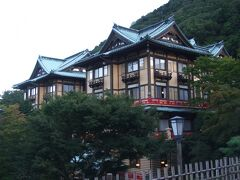 むかしからあるホテルに泊まる旅 第2弾 箱根宮ノ下富士屋ホテル