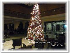 【マクタン島・空港エリア】ウォーターフロントエアポートホテル&カジノ(Waterfront Airport Hotel & Casino) レポート♪