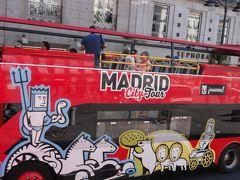 MADRID City Tour (マドリード シティ ツアー) に乗ってみた