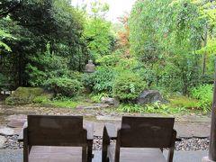 岩室温泉の旅行記