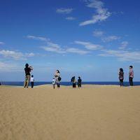 山陰から、城崎温泉・天橋立へ(三日目)〜鳥取砂丘に浦富海岸は気分晴れ晴れ、池田藩のバタ臭さは意外でした