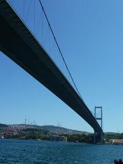 ボスボラス海峡クルーズで第2ボスボラス大橋(ファーティフ・スルタン・メフメット大橋)を見に行く。