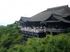 暑い中、京都を回る  ②