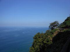 糸魚川の旅行記