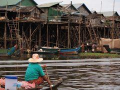 カンボジア 果てしなく遺跡を巡る旅⑤ トンレサップの湖
