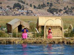 チチカカ湖にある水草で造られた浮島の集落へ行ってみたら素晴らしかった!
