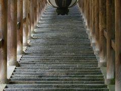初秋の大和路~パワーをたっぷりもらった長谷寺と飛鳥寺そして美味しい奈良名物