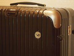 20代女一人旅☆ドイツ【番外編:フランクフルト国際空港編】~Lufthansa×RIMOWAを買っちゃおう大作戦!~