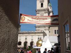 レンタカーで行くオーストリアの旅5  フェスティバル中のザルツブルクをブラブラ