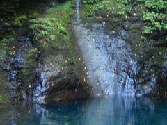 632 「剣ヶ峰・大入道」ハイキング 栃木県矢板市八方ヶ原(はっぽうがはら)高原
