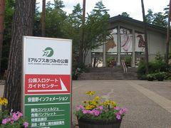 夏の白馬&安曇野へー安曇野 vol.2/2