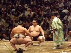 東京旅行:大相撲九日目③