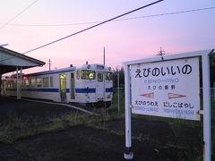 120902-05 四国・九州 夏の18切符旅(14)2日目-7 吉都線、日豊本線(-宮崎)