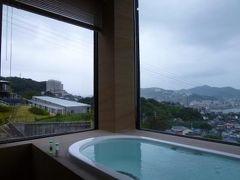 初秋の優雅な長崎の旅♪ Vol5(第2日目午前) ☆「ガーデンテラス長崎」の和朝食と散歩とお風呂を楽しむ♪