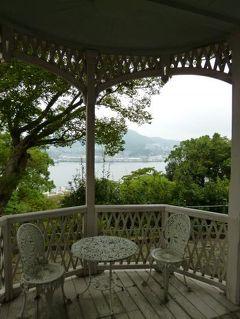 初秋の優雅な長崎の旅♪ Vol11(第2日目午後) ☆懐かしの「グラバー園」で青春時代を想う♪