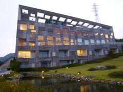 初秋の優雅な長崎の旅♪ Vol12(第2日目午後) ☆「ガーデンテラス長崎」の離れタワースイートでくつろぐ♪