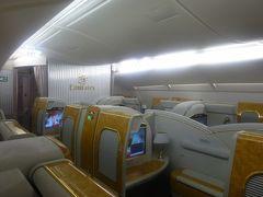 (No.9)空の上・機内でシャワー!エミレーツ航空ファーストクラス搭乗記(ローマ→ドバイ→成田)@GWに続き再び東欧4ヶ国&おまけ?のドーハ・サンマリノ・ローマ9日間の旅