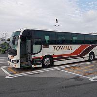 一足お先に富山まで行って秋を満喫して来ました(^-^)V ―富山地方鉄道バス&西武バスの高速バスを利用して行く、秋の富山黒部峡谷と立山アルペンルートの旅― その1  川越的場から富山へ高速バス乗車&富山市内で夕食編