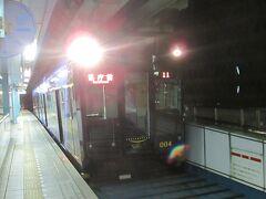 2012年9月関東鉄道旅行2(千葉都市モノレール)
