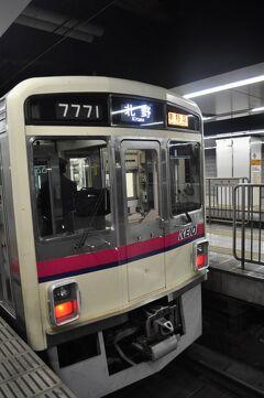 2012年9月関東鉄道旅行3(千葉駅から八王子駅へ)