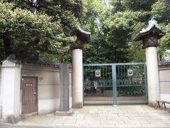 伊藤博文墓所散歩