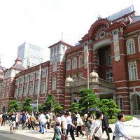夫婦でお出かけ<1> 【ついに完成、東京駅丸の内駅舎】 駅舎見物~新丸ビルでランチ~丸の内散策