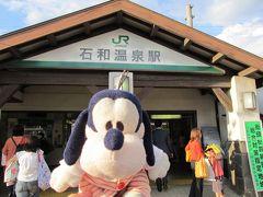グーちゃん、秋の本合宿で石和温泉へ行く!(ホテル千石にて・・・昇天!編)