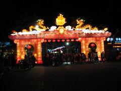 上海国際灯会(夜)