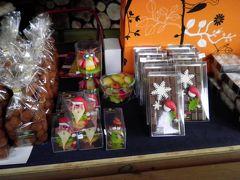 美食の国 ベルギーのクリスマス市 2012年12月
