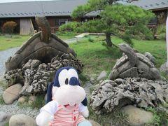 グーちゃん、秋の本合宿で石和温泉へ行く!(ほったらかしの湯で宴会?編)