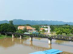 タイ西部・悲劇の歴史を辿る旅4(戦場にかける橋カンチャナブリー編)