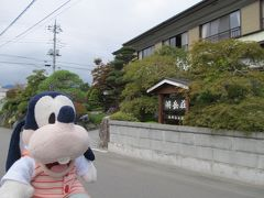 グーちゃん、秋の本合宿で富士五湖へ行く!(河口湖でGカップ・ロケット乳に遭遇編)