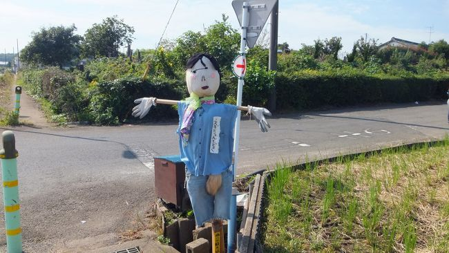 駅からハイキング『桶川・泉福寺と六阿弥陀めぐり』